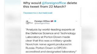 МИД Британии задним числом удаляет твиты о вине России